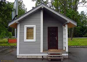 дачный дом из бытовки