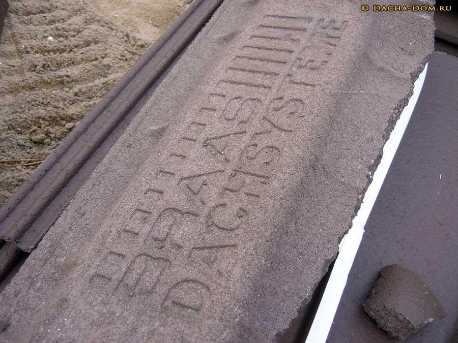 Цементно-песчаной черепица своими руками