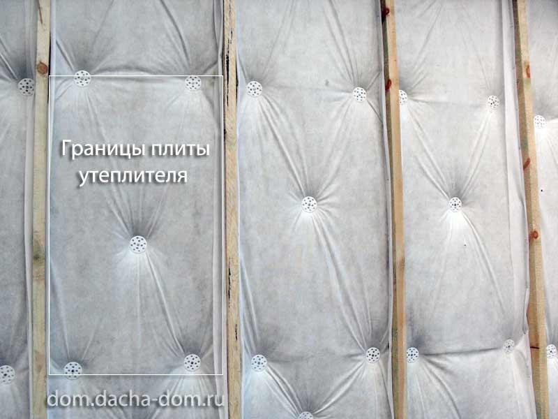 """Наружное утепление стен дома  """"сухим """" способом и экономичный вентилируемый."""