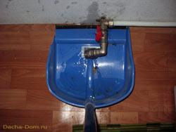 слив воды