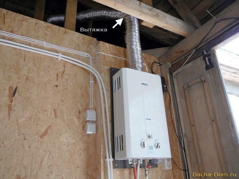 Установка газового водонагревателя своими руками 980