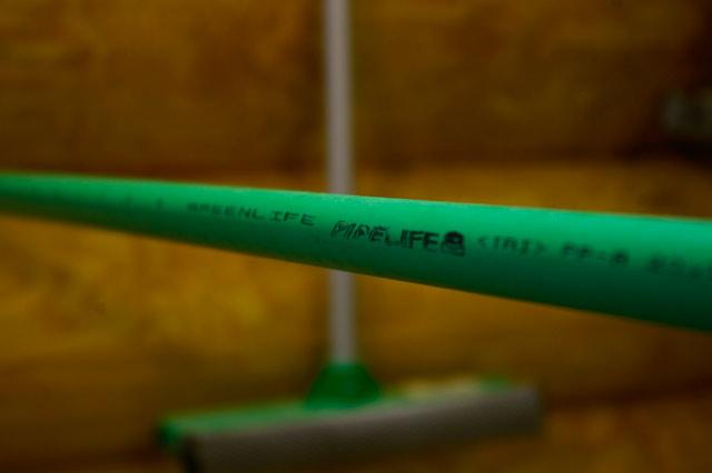 полипропиленовые трубы Green