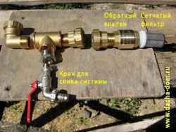 колодец трубопровод